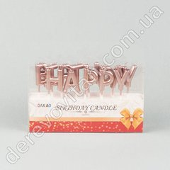 "Свечи для торта ""Happy Birthday"", розовые"